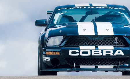 2007 Ford Mustang Fr500gt