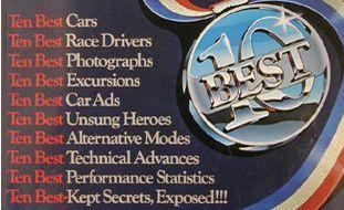 1984 10Best Cars
