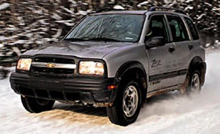 Chevrolet Tracker ZR-2