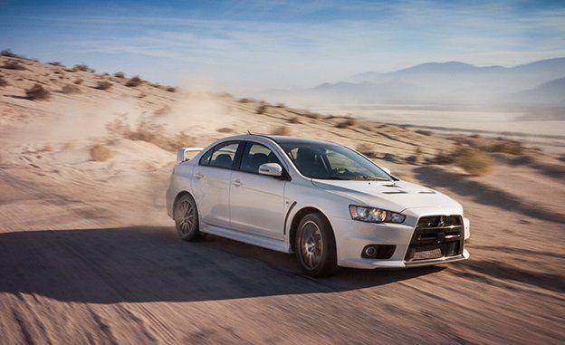 Mitsubishi Lancer Evolution Reviews | Mitsubishi Lancer Evolution ...