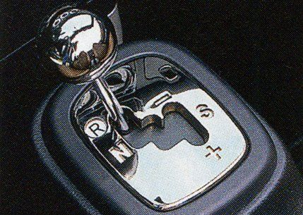 Toyota Sequential Manual Transmission - Auto Express