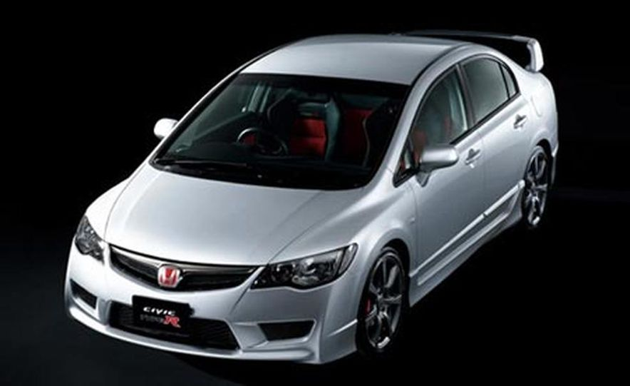 2008 Honda Civic Type R - Slide 1