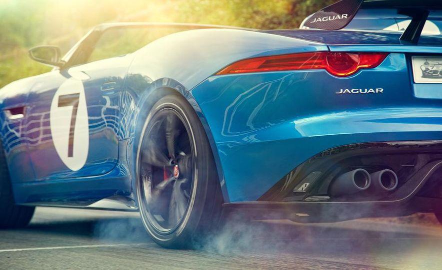 Aston Martin CC100 Speedster concept - Slide 76