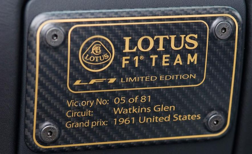 Lotus Exige LF1 - Slide 28