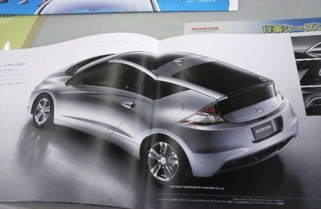 Leaked: Production Honda CR-Z Pics and Specs Hit the Intertwined Webs