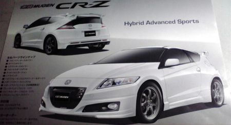 Honda CR-Z Will Get Mugen-ized (In Japan, Anyway)