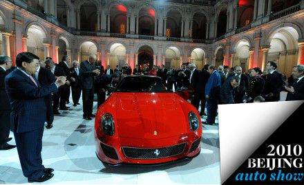 Ferrari 599GTO Already Sold Out