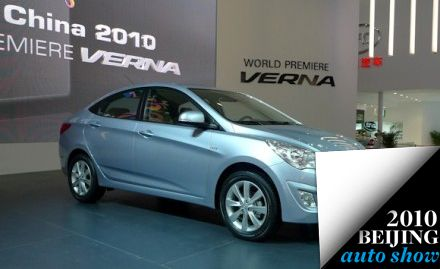 Beijing 2010: The Next Hyundai Accent Hides in Plain Sight