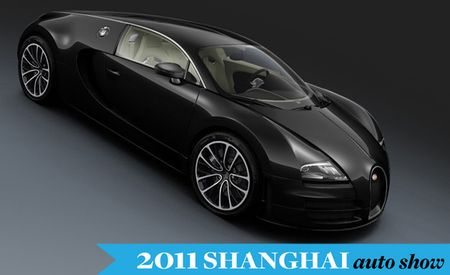 Bugatti Veyron Johnny Cash and Moody Blues Editions Appear at Shanghai Show