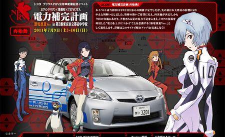 Toyota Goes Anime: Neon Genesis Evangelion Prius Hits Japanese Market