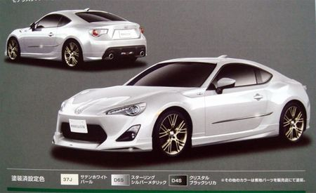 Production Toyota FT-86 Revealed Via Leaked Accessory Brochure
