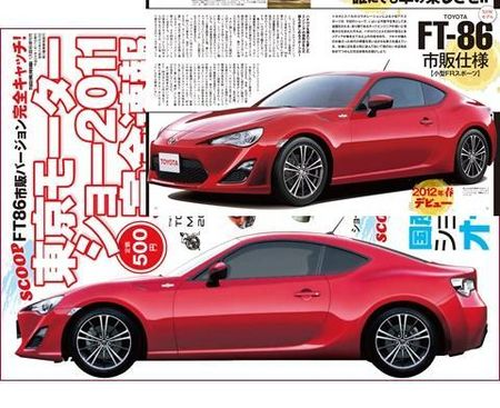 Images of Production Toyota FT-86 Leaked