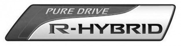 """Nissan """"R-HYBRID"""" Emblem Really Looks Like It's For the GT-R"""