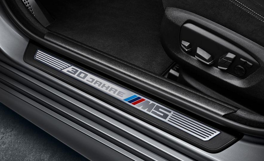 2017 BMW M5 xDrive (spy photo) - Slide 12