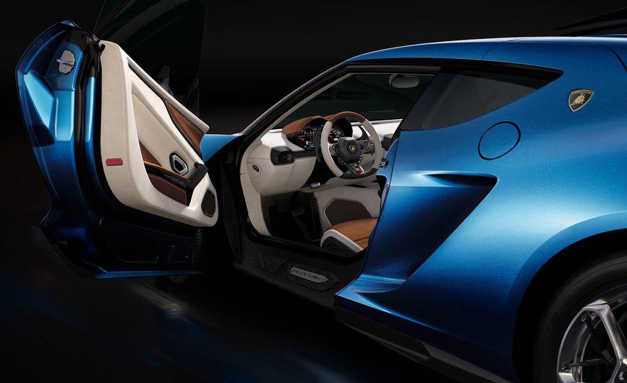 2019 Lamborghini Asterion concept - Slide 4
