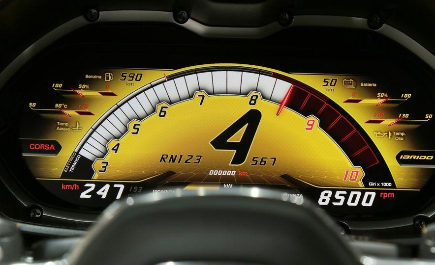 2019 Lamborghini Asterion concept - Slide 24