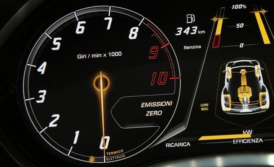 2019 Lamborghini Asterion concept - Slide 25