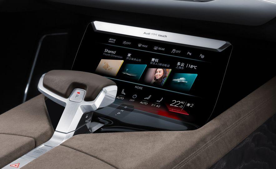 Audi Prologue Allroad concept - Slide 20
