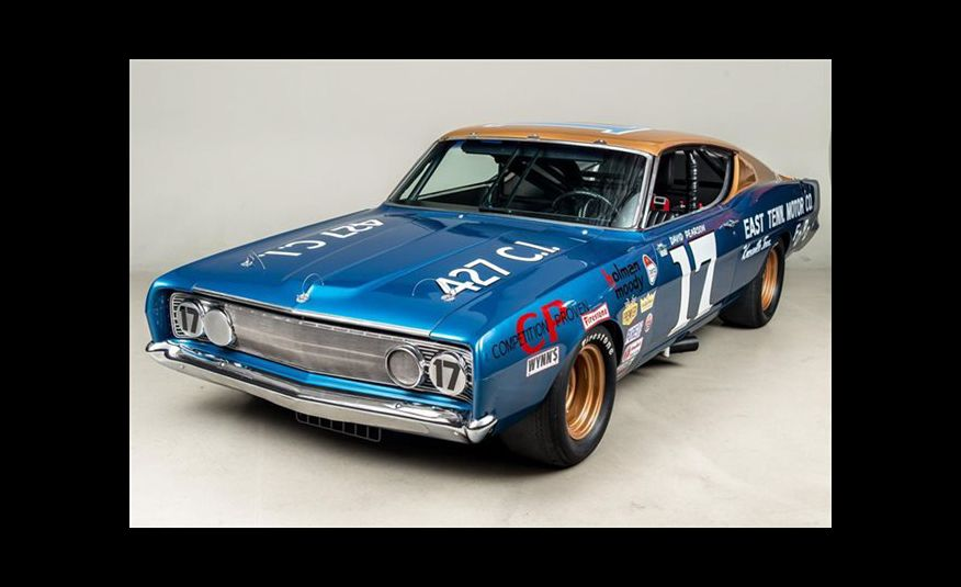 1968 Ford Torino Coupe race car - Slide 1