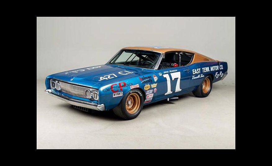 1968 Ford Torino Coupe race car - Slide 2