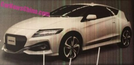 ATTENTION HONDA CR-Z FANS: Photos Leaked of Facelifted 2016 Model