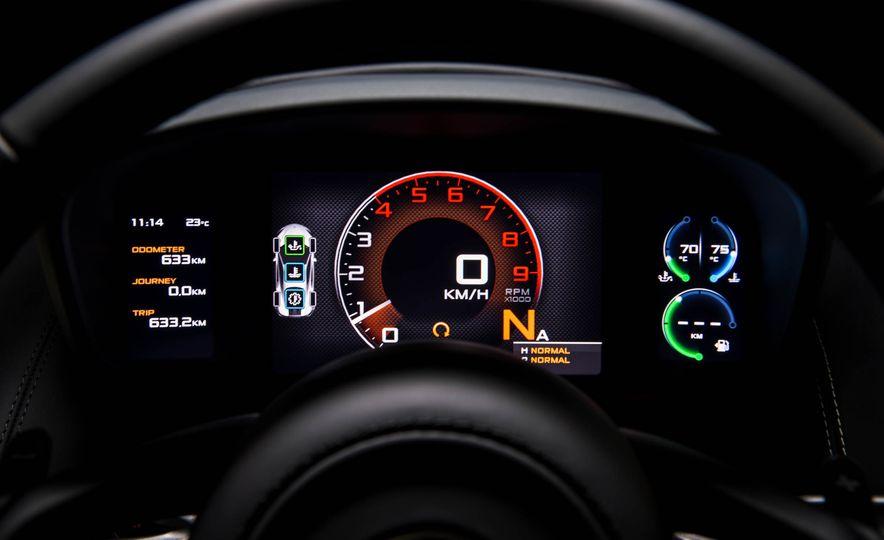 2016 McLaren 570S - Slide 67