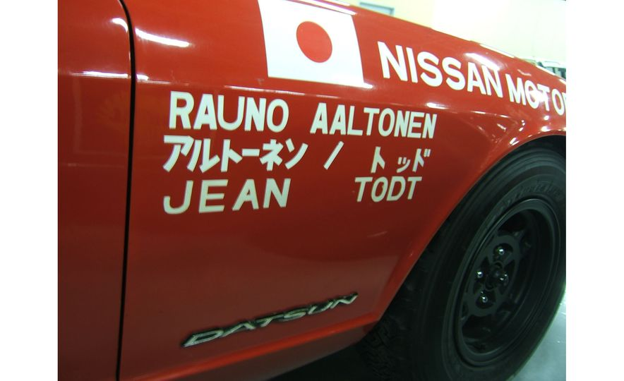 Skylines, Fairladys, and Even a Prince: Highlights from the Weird, Cool Nissan Heritage Collection - Slide 23