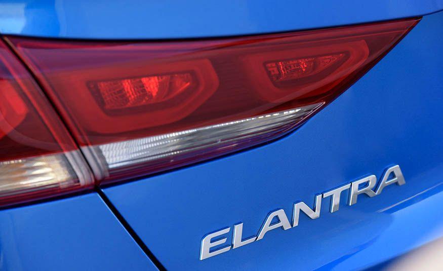 Ô tô Hyundai ELantra 2017 có gì mới ???