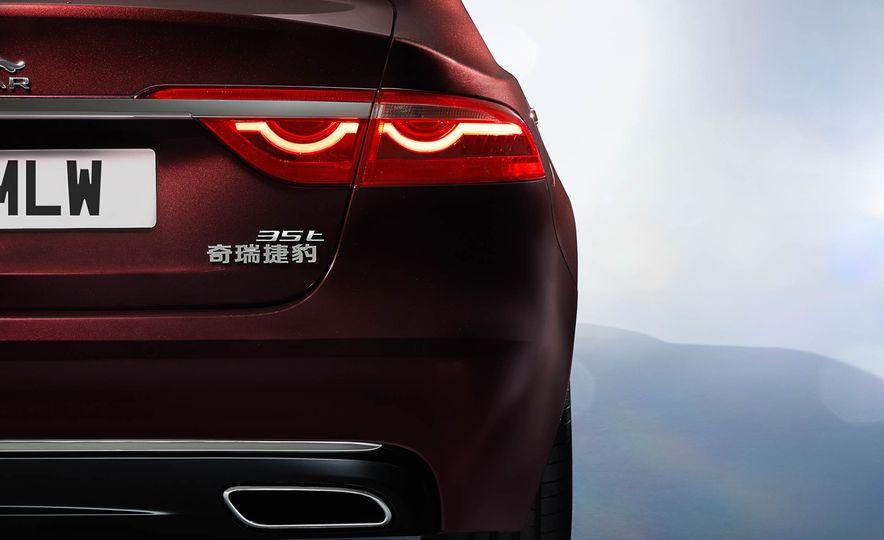 Jaguar XFL (Chinese spec) - Slide 7