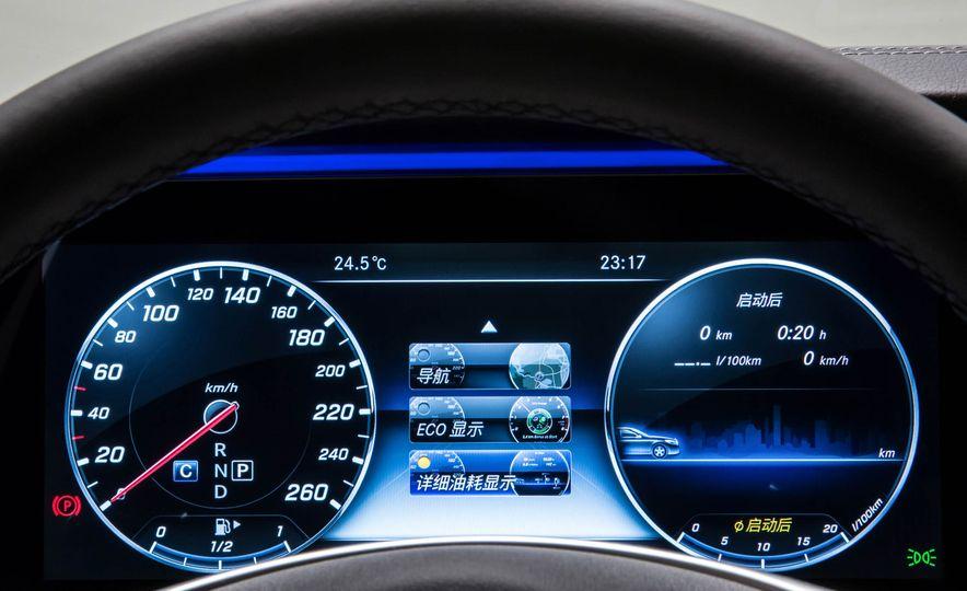 Mercedes-Benz E320L 4MATIC (Chinese spec) - Slide 11