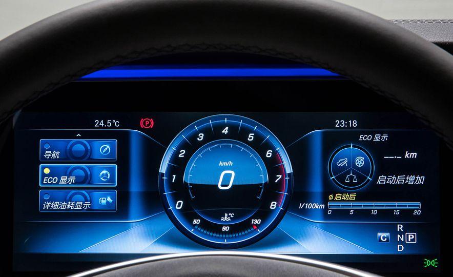 Mercedes-Benz E320L 4MATIC (Chinese spec) - Slide 12