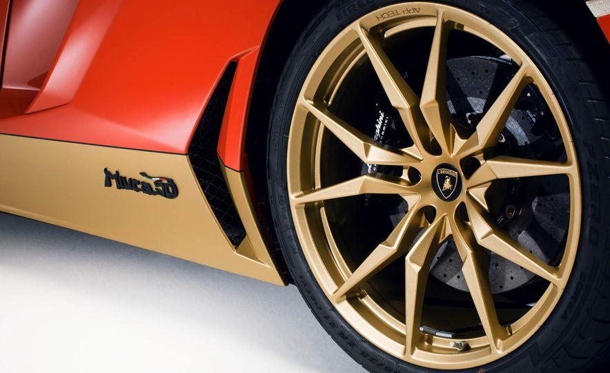 Lamborghini Aventador Miura Homage - Slide 5