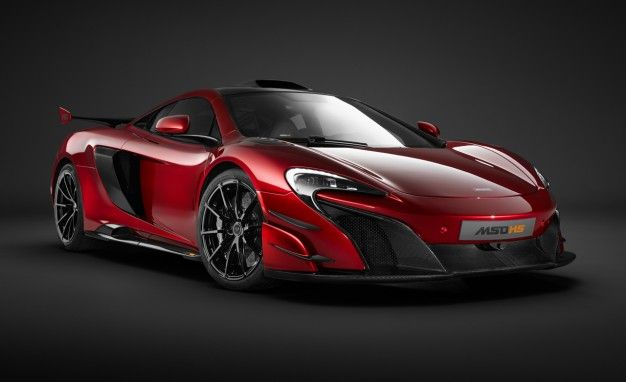 McLaren MSO HS: This Upgraded 650S Is So Special It's Already Sold Out