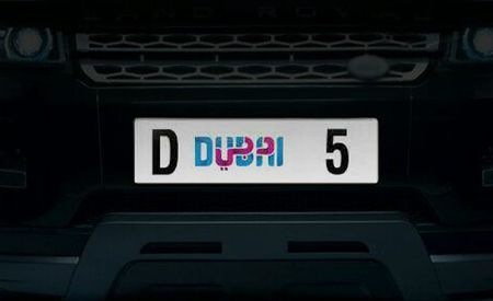 Oh, the Huge Vanity: UAE License Plate Sells for $9M at Auction