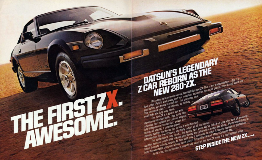 My Fair Lady: A Visual History of the Nissan Z-Car - Slide 11