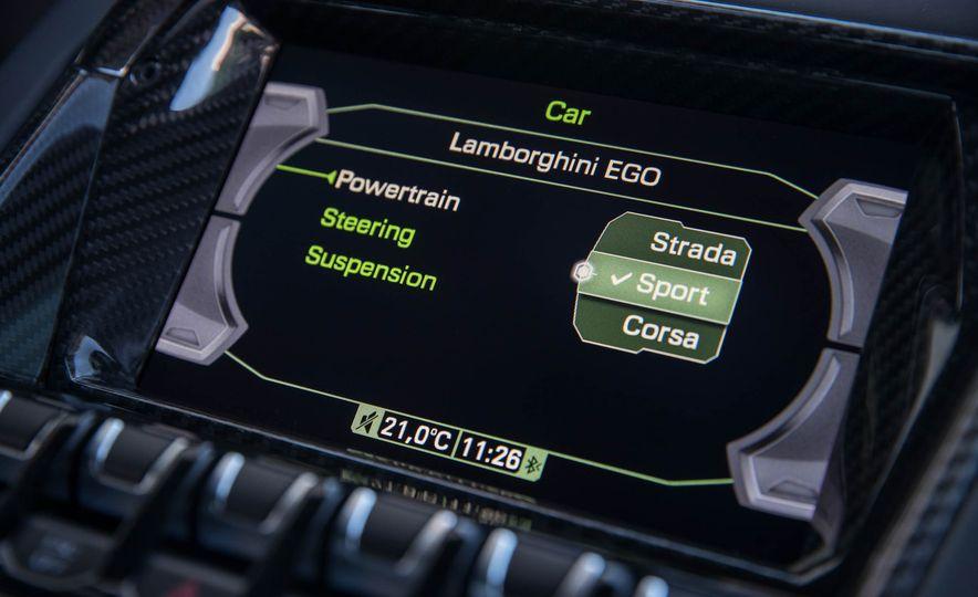 2017 Lamborghini Aventador S - Slide 9