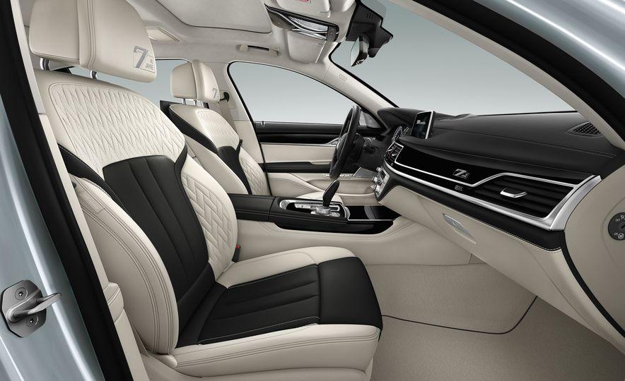 BMW 7-Series 40 Jahre Edition - Slide 5