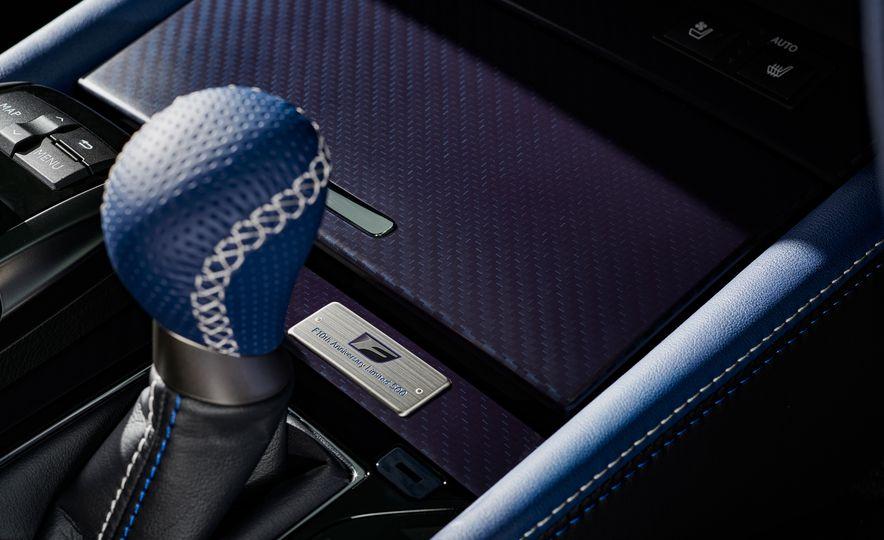 Lexus RC F Special 10th Anniversary Edition - Slide 14