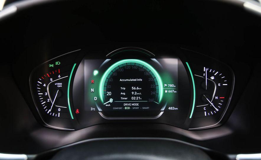 2019 Hyundai Santa Fe (Korea-spec) - Slide 15
