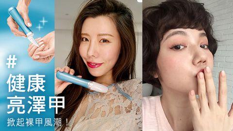 Nose, Lip, Finger, Cheek, Eye, Brown, Hairstyle, Skin, Chin, Eyelash,