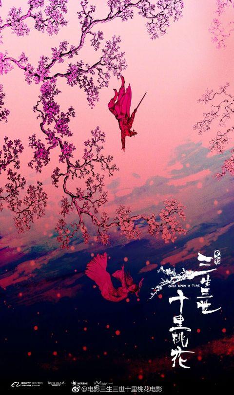 Pink, Red, Sky, Flower, Cherry blossom, Blossom, Spring, Magenta, Plant, Tree,