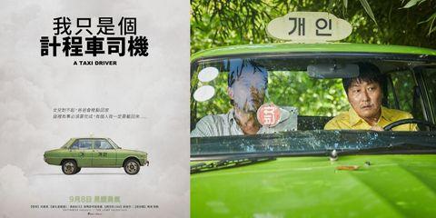 Land vehicle, Vehicle, Car, Family car, Sedan, Classic car,