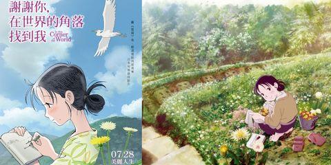 Cartoon, Fiction, Spring, Illustration, Plant, Anime, Animated cartoon, Art, Happy, Fictional character,