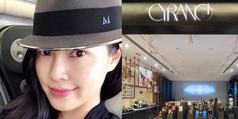 Eyelash, Costume accessory, Fashion accessory, Headgear, Fashion, Cool, Black hair, Display device, Eye liner, Necklace,