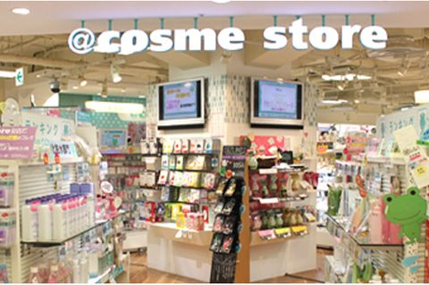 Retail, Product, Supermarket, Convenience store, Building, Outlet store, Grocery store, Pharmacy, Customer, Service,