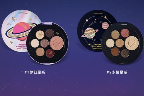Eye shadow, Eye, Material property, Cosmetics, Fashion accessory, Button, Cuisine, Metal,