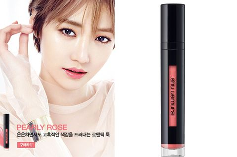 Lip, Brown, Eye, Skin, Eyebrow, Eyelash, Red, Style, Jaw, Beauty,