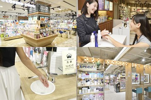 Product, Retail, Customer, Service, Pharmacy, Health care, Medical, Building, Shopping, Convenience store,