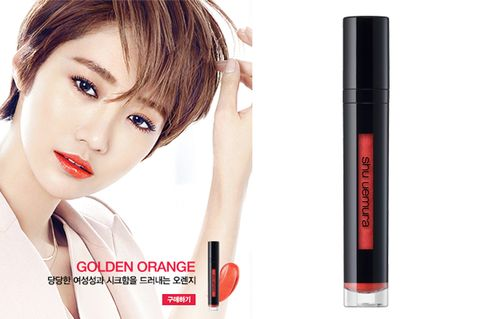 Lip, Product, Brown, Hairstyle, Skin, Eyelash, Eyebrow, Red, Style, Beauty,