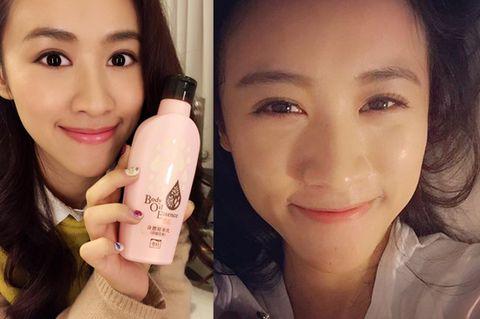Hair, Face, Head, Nose, Lip, Cheek, Eye, Product, Skin, Chin,